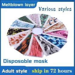 Disposable Face Mask - 50pcs/bag - Nonwoven - 3 Layer