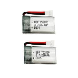 3.7V 260mAh Drone Lipo Battery 752030 For RC battery H8 Mini Eachine H8 RC Quadcopter Parts 3.7v lipo battery 2pcs
